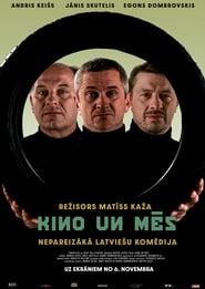 Kino un mēs (2020)