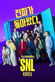 SNL Korea Reboot 2021