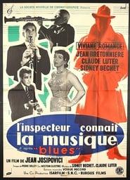 L'inspecteur connaît la musique