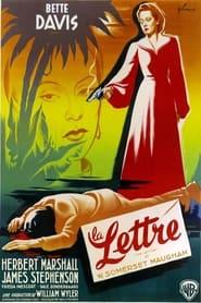 La Lettre movie