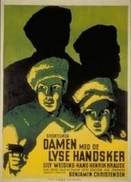 Damen med de lyse handsker 1942