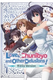 Love, Chunibyo & Other Delusions! Rikka Version (2013)