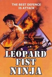 Leopard Fist Ninja (1981)