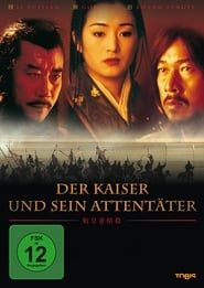 Poster The Emperor and the Assassin 1998