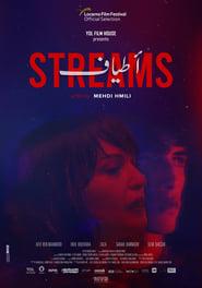 Streams (2021)