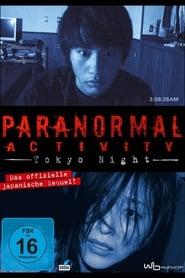 Paranormal Activity – Tokyo Night