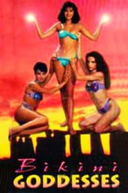 Bikini Goddesses 1996