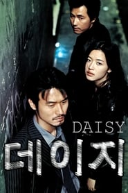 Daisy – Deiji (2006) BluRay 480p 720p Gdrive