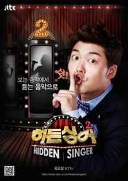 Hidden Singer Season 2
