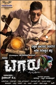 Tagaru (2018) Hind 720p HDRip x264 Download