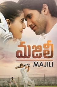 Majili 2019 AMZN WebRip South Movie Hindi Dubbed 400mb 480p 1.2GB 720p 4GB 10GB 1080p