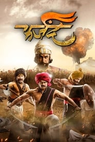 Farzand (2018) Marathi Action Movie with BSub