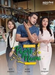 Memori Pajeri Nenas (2017)