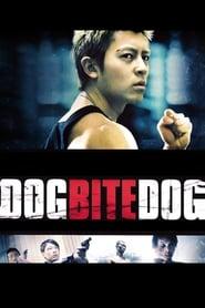 Dog Bite Dog (2008)