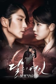 Moon Lovers Scarlet Heart Ryeo en streaming