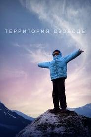 Territory Of Liberty (2014) Online Cały Film Lektor PL