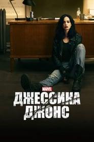 Marvel's Jessica Jones-Azwaad Movie Database