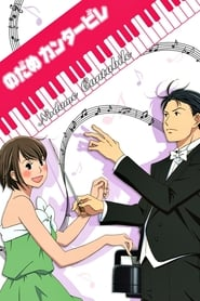 Nodame Cantabile en streaming