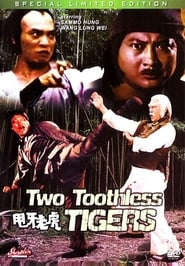 Two Toothless Tigers (1980)
