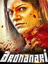 Arddhanaari (2016) Hindi Dubbed