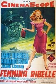 Femmina ribelle (1956)