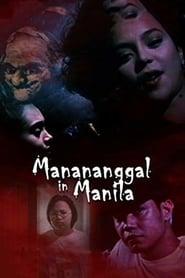 Watch Manananggal in Manila (1997)