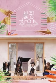 Blackpink House - Season 1 : The Movie | Watch Movies Online