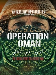 Operation Oman (2014)