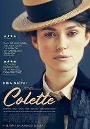 Colette (2018) online ελληνικοί υπότιτλοι