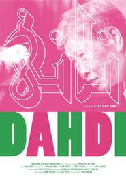 Dahdi (2014) CDA Cały Film Online