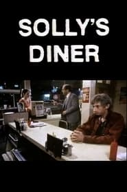 Solly's Diner 1979