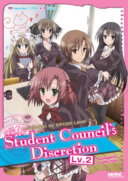 Student Council's Discretion: Season 2