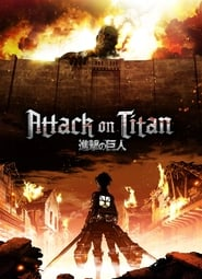 Attack on Titan Season 0