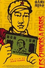 Voir Les Chinois à Paris en streaming complet gratuit | film streaming, StreamizSeries.com