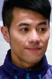 Edmond Leung