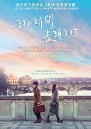 Love You Forever (2020) Torrent