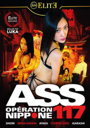 ASS 117 : Operation nippone (2020)
