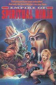 Empire of Spiritual Ninja 1987