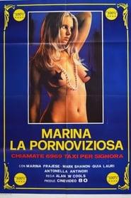 Chiamate 6969: taxi per signora (1981)