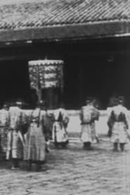 Mandarins venant saluer le Roi 1899