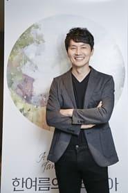 Lim Hyung-kook