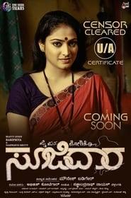 Soojidaara (2019) Kannada TRUE WEB-DL 190MB – 480p & 720p | GDRive | ESub