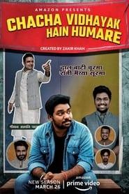 Chacha Vidhayak Hain Humare: Season 2