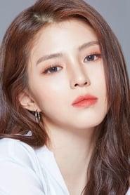 Photo de Han So-hee Yeo Da Kyung