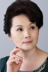 Wu Mian