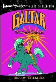 Galtar and the Golden Lance-Azwaad Movie Database