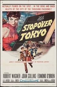 Stopover Tokyo (1957) online ελληνικοί υπότιτλοι