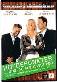 Torsdagsklubben - Høydepunkter 2004 2004