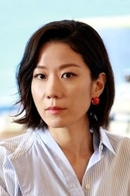 Jeon Hye-jin