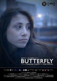 Butterfly (2019)